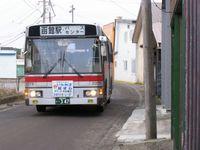 Hako_bus1