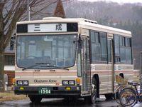 Bus_okuizumo