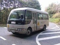 Bus_nakayama