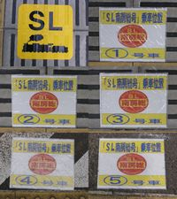 Sl_asimoto