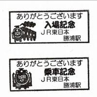Sl_stamp