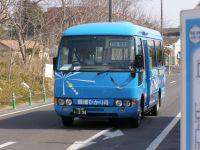 Hikari_go