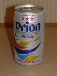 Orionbeer_can