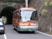 Onjuku_katuura_3