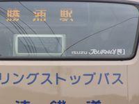 Onjuku_katuura_4