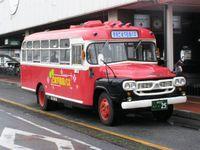 Ohmi_bus