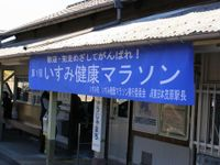 Kenko_choja1