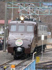 Ef55minakami4