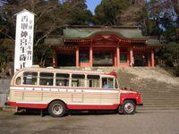Sawara_bus3