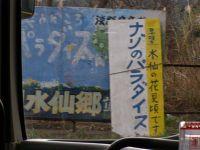 Nazonokanban