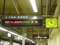 Hokuriku2009_00
