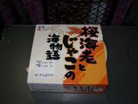 Hokuriku2009_06