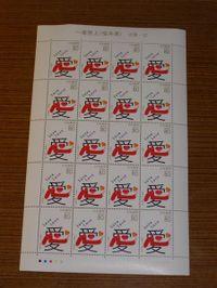 Ai_stamp