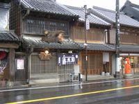 Sawara200901_1