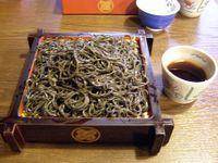 Sawara200901_2