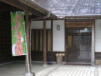 Syakaijikken090301_10_kyodo