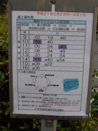 Syakaijikken090301_11_kyodo