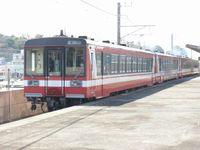 Ibaraki20090307_02