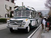 Ibaraki090308_02