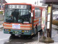 Katuura20090314_02