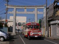 Sawara20090315_05