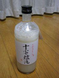 Sawara20090315_06