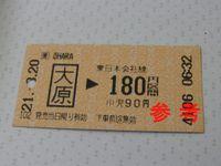 Chiba1syu_02