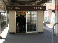 Chiba1syu_20
