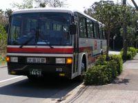 Osima20090326_08