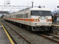 Sakuma20090405_3
