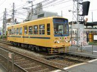 Toei_20090503_04