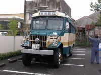 Gyoda_bus_01
