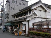 Gyoda_kura_01