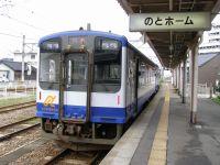 Nanao2009721_02