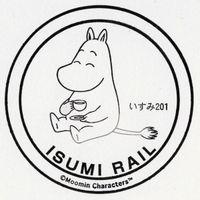 Isumi_mooming20091012_201_4