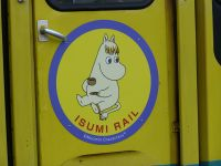 Isumi_mooming20091012_202_2