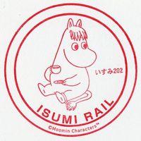 Isumi_mooming20091012_202_5