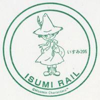 Isumi_mooming20091012_205_3
