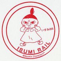 Isumi_mooming20091012_206_3
