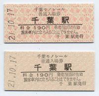 Monofes20091017_2