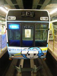 Monofes20091017_8