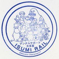 Isumi_mooming20091101_otaki_1