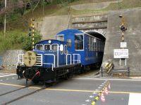 Mojiko20091115_2