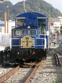 Yamagin20091115_1