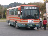 Yorokeikoku20091122_1