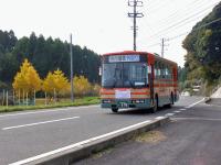 Isumi_junkan_20091123_1