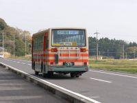 Isumi_junkan_20091123_2