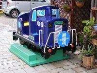 Gatagoto20091115_1