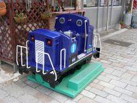 Gatagoto20091115_2