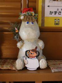 Kuniyosi20091206_2